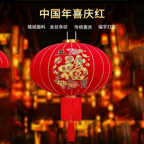 春节灯笼定制